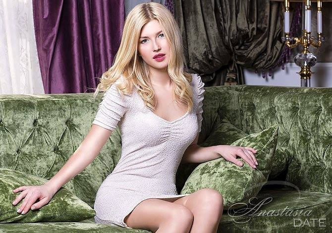 AnastasiaDate Review Is This Dating Site Legit or a Total Scam
